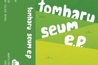 tomharu_tape