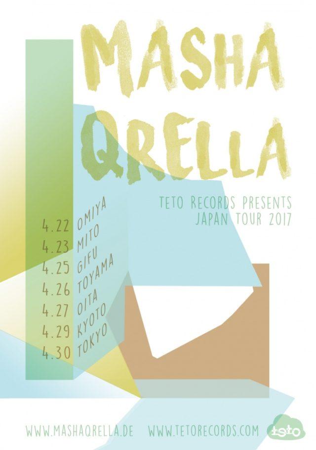 Masha_tour_flyer_omote_OL